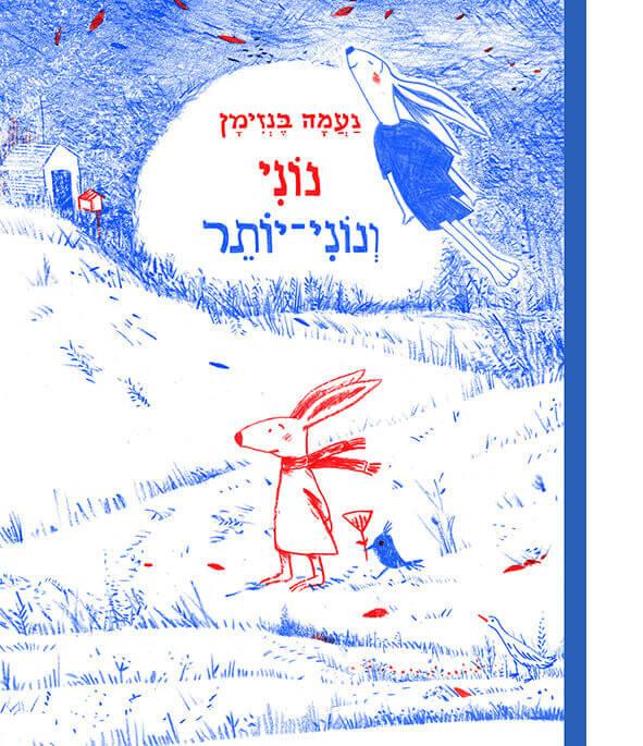 cover of the book emilia
